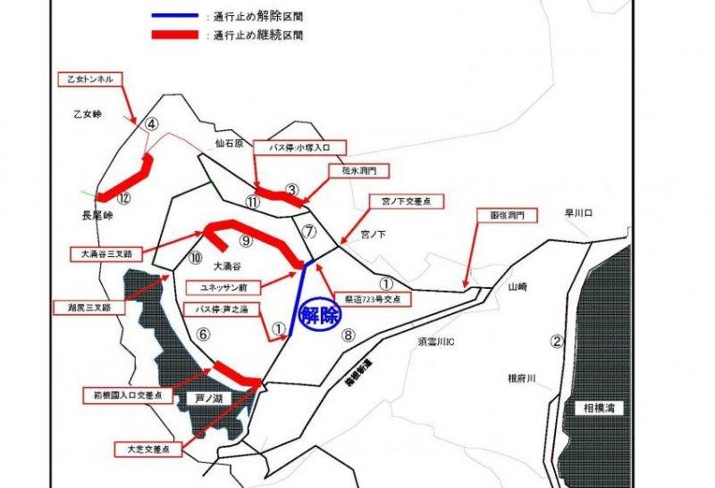 オー・ミラドーの営業状況 及び箱根エリアの交通機関状況に関して