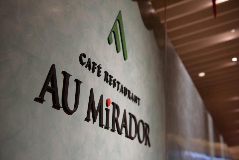 熱海MOA美術館内 カフェレストラン オー・ミラドーのご予約に関しまして