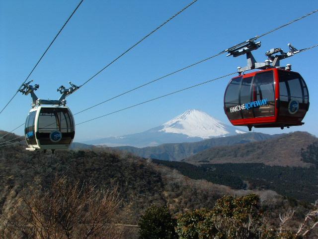 箱根山、噴火警戒レベル1に引き下げ! 4カ月半ぶり