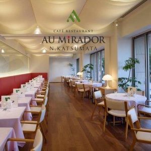 【姉妹店熱海 臨時休業のお知らせ】「カフェ レストラン オー・ミラドー」